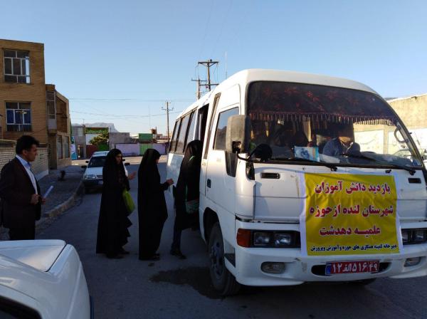 بازدید دانش آموزان لنده از حوزه علمیه حضرت زینب دهدشت