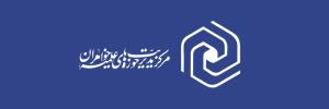وب سایت مرکز مدیریت حوزه علمیه خواهران - whc.ir