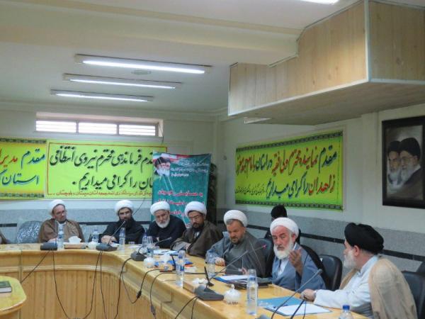اعلام آمادگی ائمه جمعه استان سیستان و بلوچستان برای همکاری با آموزش و پرورش