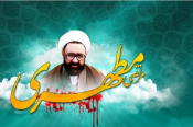 سه خاطره مقام معظم رهبری از متفکر شهید علامه مرتضی مطهری