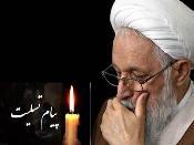 آیت الله ایمانی منشا خدمات ماندگار و تالیف قلوب مردم فهیم و فرهنگ دوست فارس بود
