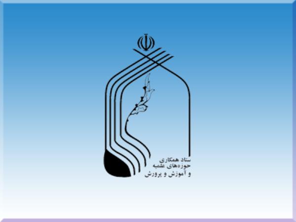 برنامه هاي ستاد همكاریها برای سال تحصیلی جدید  به استانها ابلاغ شد
