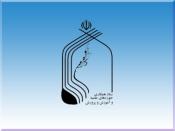 بخشنامهها/نمونه نامه به رؤسای سازمانها در جهت تقویت مشارکت کمیتههای استانی