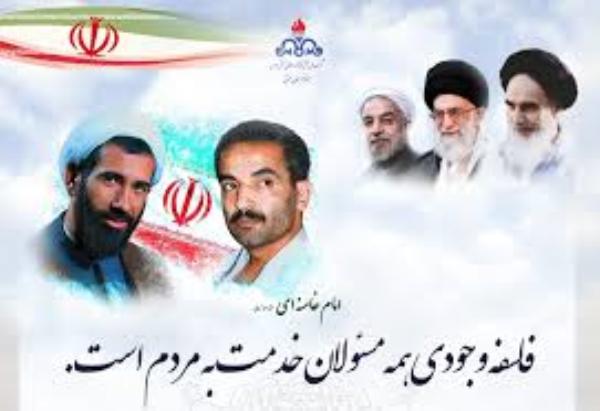 باز خوانی توصیه های امام خمینی و رهبر معظم انقلاب اسلامی به دولت مردان