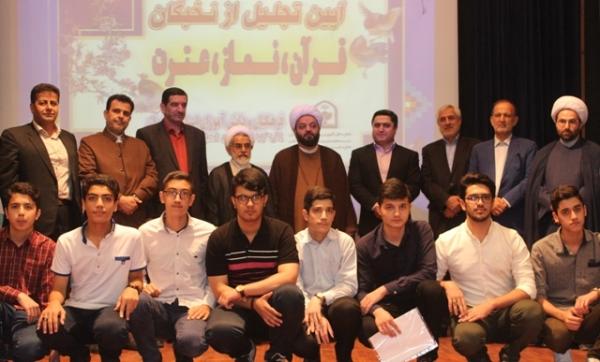 هفتاد دانش آموز در استان مازندران حافظ کل قرآن هستند