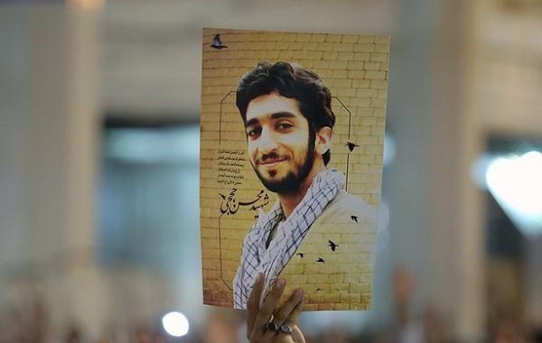 رونمایی از کتابهای مزین به نام شهید حججی و تمبر مؤلفان کتب درسی