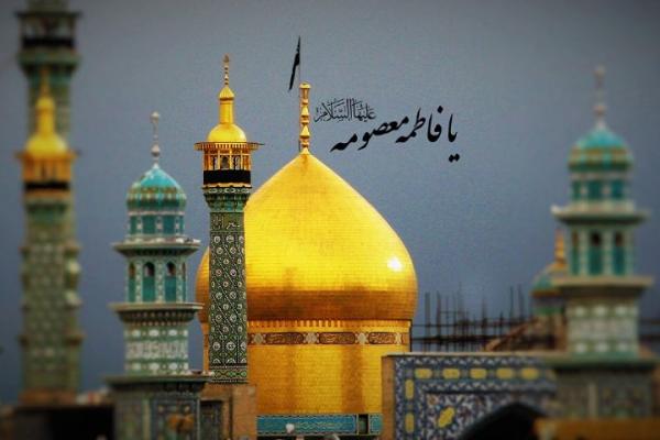تجلی گاه قبر بی نشان مادر/ حضرت معصومه(س) در بیان سه امام همام