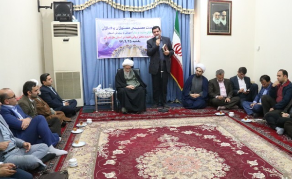 بیش از 100 روحانی برای اقامه نماز در سطح مدارس مازندران مستقر هستند