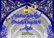 نیم نگاهی به نقطه نظرات روحانیون استان بوشهر