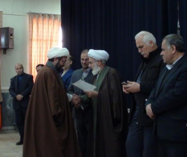 تجلیل از برترین های قرآن ، عترت و نماز خسروشاه