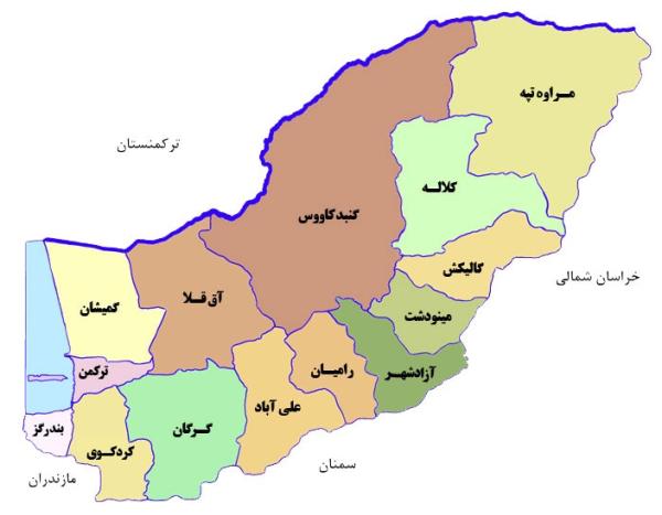 نیم نگاهی به نقطه نظرات اعضای کمیته همکاریهای استان گلستان