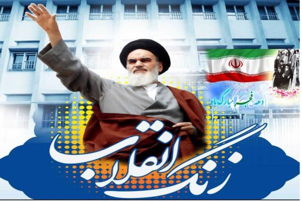 گزارشی از شکوه زنگ آزادی خواهی در جای جای میهن اسلامی