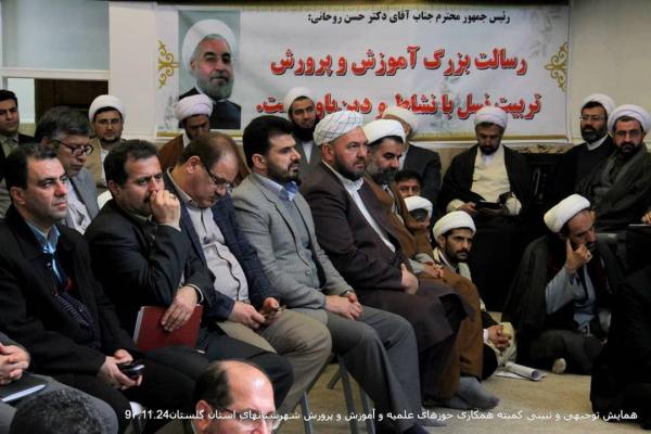 چندرسانهای/سفر مشاور عالی وزیر آموزش و پرورش و دبیر ستاد همکاریها به استان گلستان