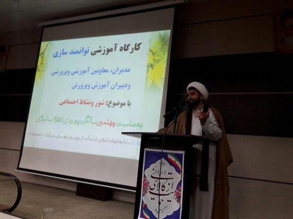 کارگاه آموزشی مدیران، معاونین و دبیران مدارس کردستان برگزار شد