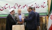 تقدیر از نایب رئیس کمیته همکاریهای استان همدان به خاطر کسب رتبه برتر در حوزه اوقات فراغت جوانان
