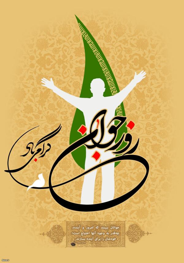 درسهای  تربیتی  زندگی  از محضر حضرت علی اکبر