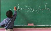 نگاهی به  فضایل و شرایط عزیز ترین قشرجامعه  از منظر قرآن و حدیث