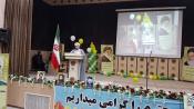 معلمان در تربیت جامعه اسلامی و نسل آینده نقش ویژ ه ای دارند