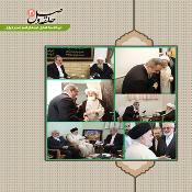 سی امین شماره حلقه وصل با محوریت مدرسه تربیتی امام موسی صدر
