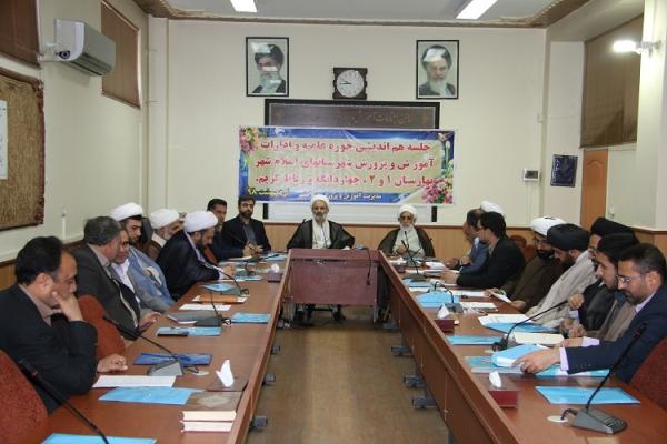 هم اندیشی کمیته های چهار شهراستان تهران بر گزار شد