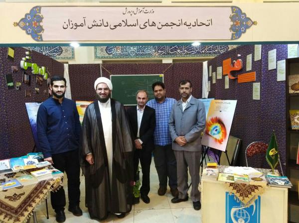 فعالیت های قرآنی آموزش و پرورش خوب و قابل توجه است