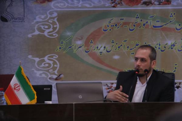 فرایند دریافت گزارش عملکردهای کمیته های استانی آغاز شد