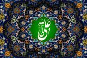 مدرسه جهانی اميرالمؤمنين(عليه السلام) را برای تربیت بشر جدی بگیریم