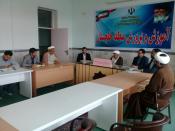 جلسه کمیته همکاریهای منطقه خلجستان قم برگزار شد