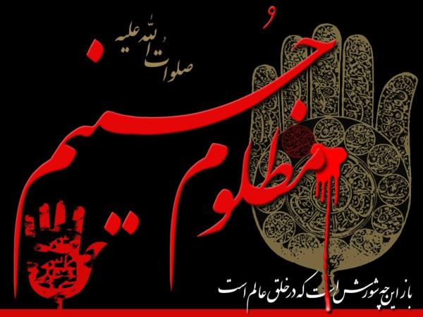 نخستین مرثیه سرایان امام حسین علیه السلام و فضیلت گریه بر شهیدان کربلا