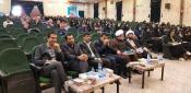 تبیین برنامه های جامع سند تحول بنیادین در ناحیه سه شیراز