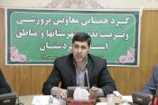 برگزاری سه هزار گفتمان دینی در ۵۰۰ مدرسه کردستان با حضور روحانیون