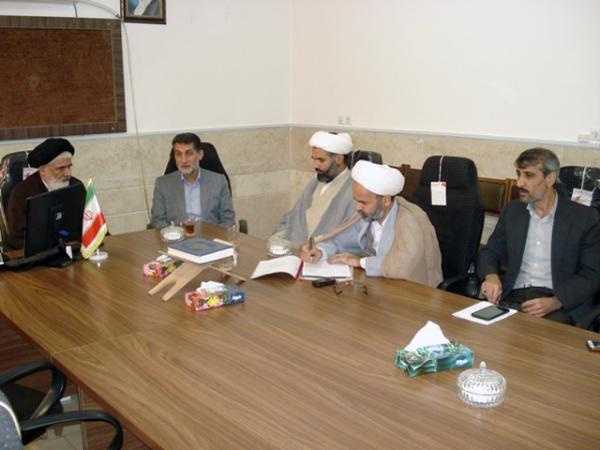 جلسه کمیته همکاری حوزه علمیه و آموزش و پرورش ناحیه چهار قم