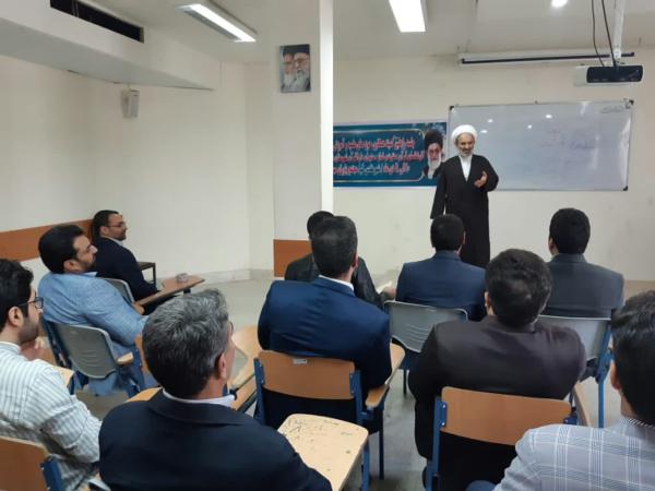 دوره توانمندسازی رابطین کمیته همکاری  شهرستانهای استان تهران