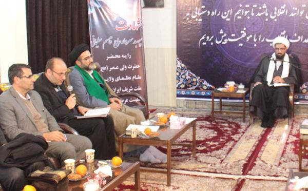 استان همدان در اجرای طرح امین جزء 5 استان برتر کشور معرفی شده است