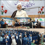 همایش بزرگ رویش های انقلاب اسلامی در پارسیان برگزار شد