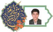 دانش آموزان تبریزی، ایلامی و همدانی نمایندگان جمهوری اسلامی در  مسابقات قرآن کریم الجزایر