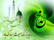 بعثت در کلام گهر بار امام علي عليه السلام