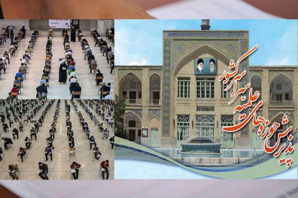 اشتیاق جوانان به حضور در حوزه با مشاهده جهاد طلاب در مبارزه با کرونا