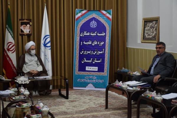نقش همکاری حوزه و آموزش و پرورش در سبک زندگی ایرانی اسلامی  بی بدیل است