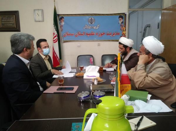 نشست کمیته همکاریهای حوزه علمیه و آموزش و پرورش سمنان برگزار شد.