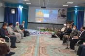 تحقق اهداف تربیت اسلامی درسایه تعامل کمیته همکاری ها