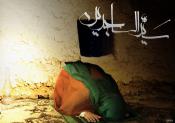 شاخصه های مؤمن واقعی در کلام زین العباد