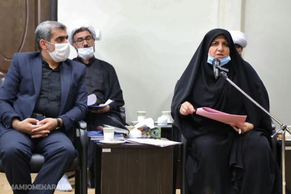 اجرای برنامه های ستاد همکاریها در البرز در قالب 22فعالیت