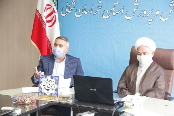 جلسه کمیته همکاری حوزه علمیه و آموزش وپرورش استان برگزار شد