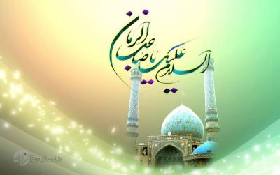 امام منتظران از نگاه مادرش حضرت زهرا سلام والله علیها