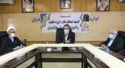 نشست کمیته همکاریهای حوزه علمیه و آموزش و پرورش مازندران برگزار شد