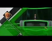 مشاورعالی وزیر میهمان شبکه قرآن و معارف سیما