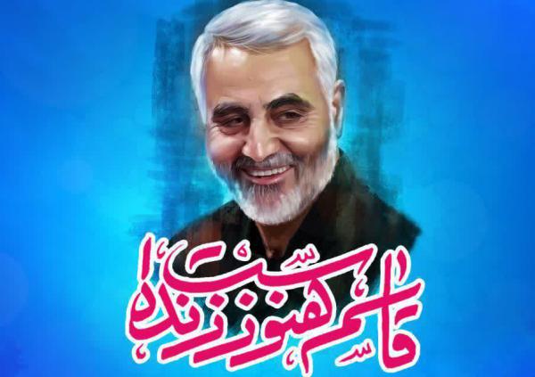 اجرای «پویش قاسم هنوز زنده است» ویژه دانشآموزان خوزستانی
