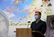 تولیدبیش از 5 هزار  محتوای دینی  درفضای مجازی توسط دانش آموزان و فرهنگیان کردستان