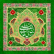 درس آموزی از مکتب علوی/ ريزهكاريهاى زندگى امام عارفان